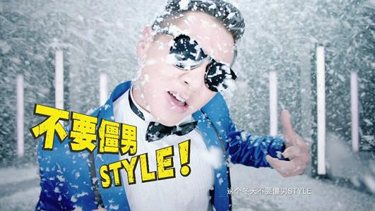 Draftfcb Goes Gangnam Style for Nivea