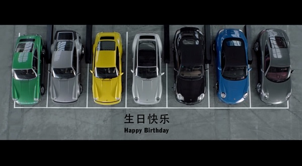 Porsche Uses Seven Generations Of Cars To 'Sing' Happy Birthday