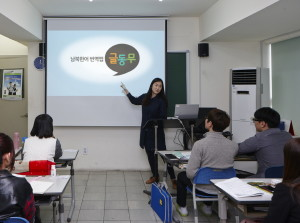 image 3_Yeomyung School