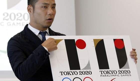Tokyo 2020 Olympic logo dropped after a month