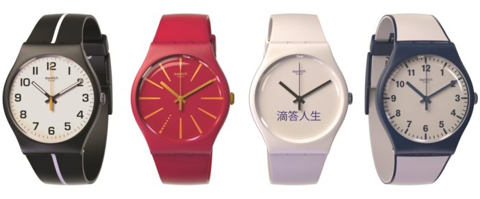 Swatch Launches Contactless Payment Watch
