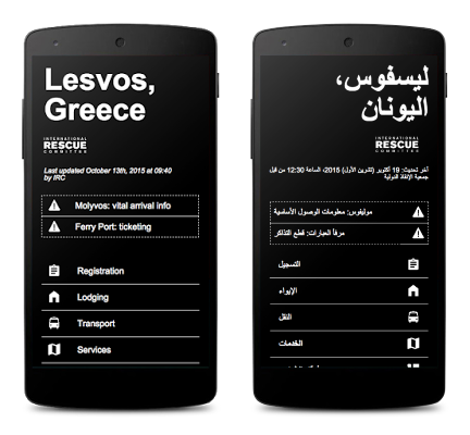 Google Launches App to Aid with European Refugee Crisis
