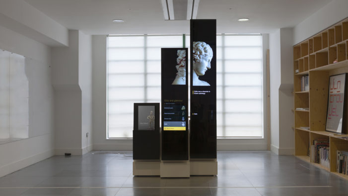 British Museum brings Renaissance treasures into the 21st century with its new permanent digital interactive exhibit