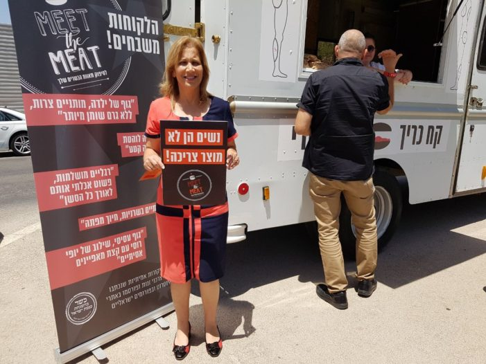 """Pop-up food truck offers """"Women's Meat"""" sandwiches to highlight human trafficking and prostitution in Israel"""