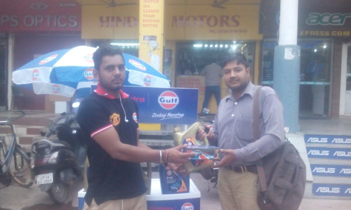 Brand Street India wins on-ground activation mandate for Gulf Engine Oil