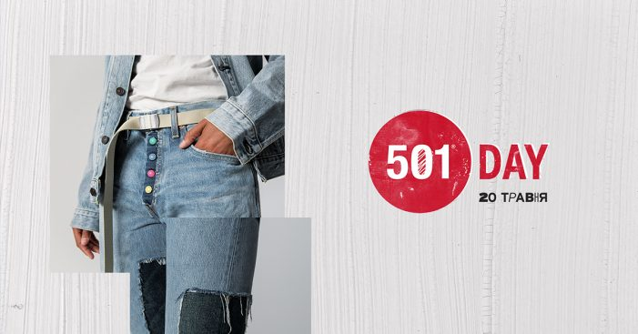 Levi's and AKQA launch 501 Day