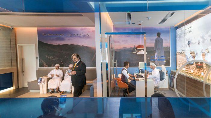 I-AM earns praise for creating enhanced customer experience at Oman Arab Bank