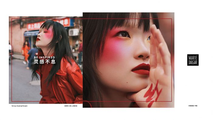 BETC launches Marie Dalgar's new campaign in China