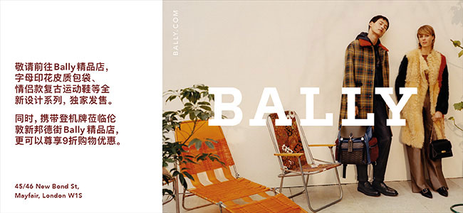"Bally targets Chinese and Russian travellers with hyper targeted ""travel corridor"" ad campaign"