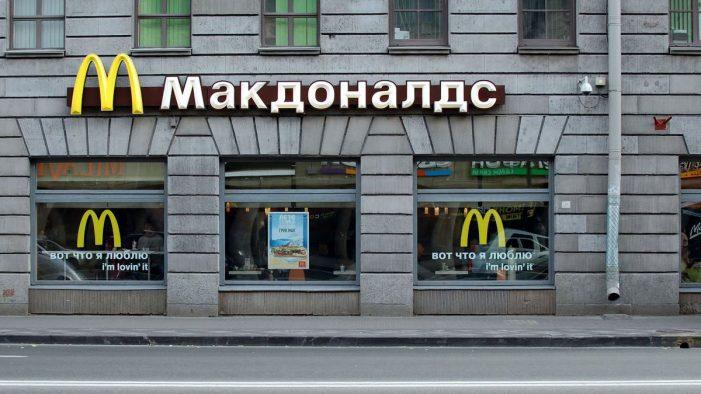 McDonald's Appoints Starcom as Media Partner in Russia