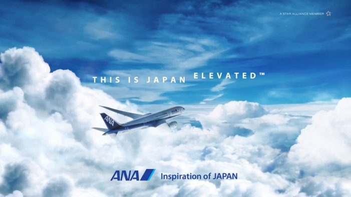 All Nippon Airways Unveils New 'Japan Elevated' Ad Campaign by VMLY&R