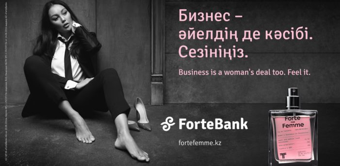 ForteBank produces 'FORTE FEMME' perfume to celebrate female entrepreneurship