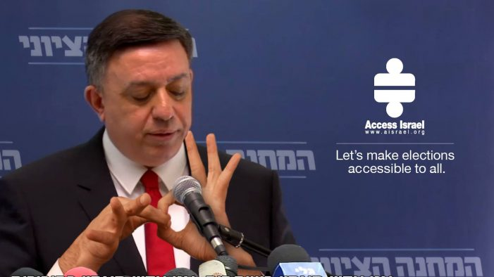 Access Israel call on politicians to make their election speeches more accessible to all