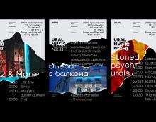 Voskhod Agency create a 'layered' branding for the Ural Music Night