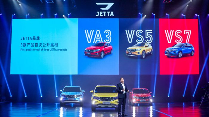 MetaDesign Beijing supports VW China and FAW-VW as new Jetta brand unveiled in Chengdu