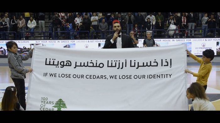 Lebanese Basketball Federation uses pre-game tradition to inform audience of the impacts of deforestation