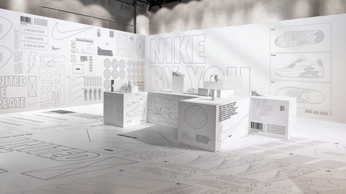 Gretel designs the perfect fit for Nike ID by rebranding it as Nike By You