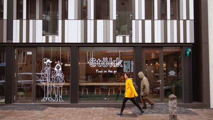Leading London design agency I-AM, creates a distinctive rebrand for Center Hotels