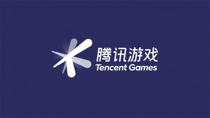 DesignStudio Rebrands World's Leading Games Company, Tencent Games