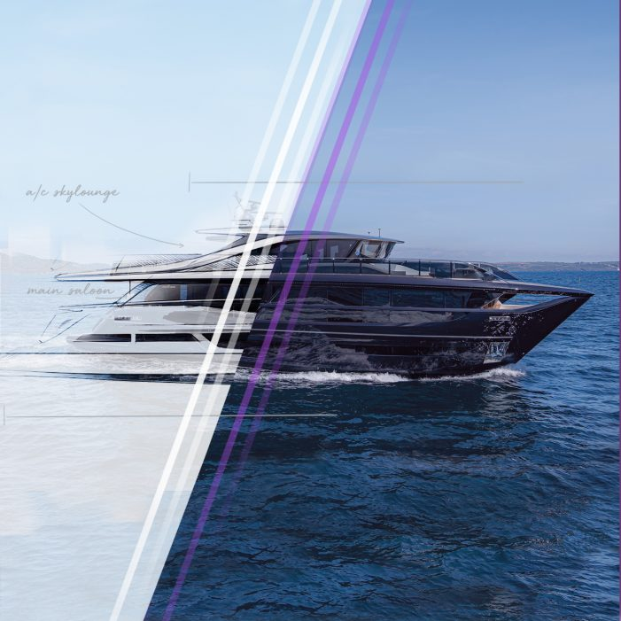 An industry first from Princess Yachts
