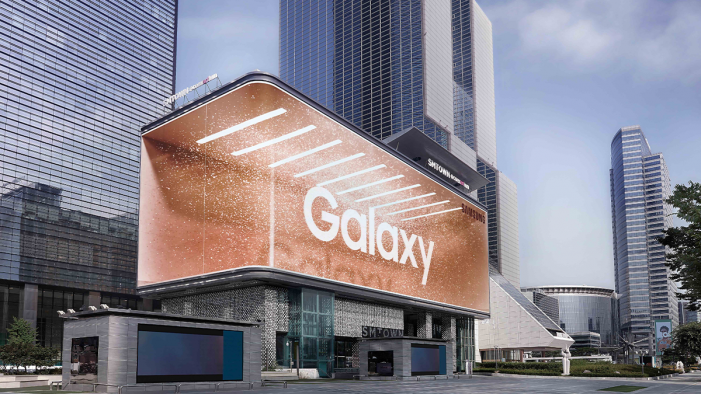 Teaser Campaign Drives Excitement for Samsung Galaxy Unpacked Event