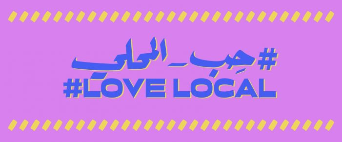 'It's Not Business, It's Personal': Facebook, TBWA\RAAD showcase people behind local businesses in new SMB campaign, #LoveLocal
