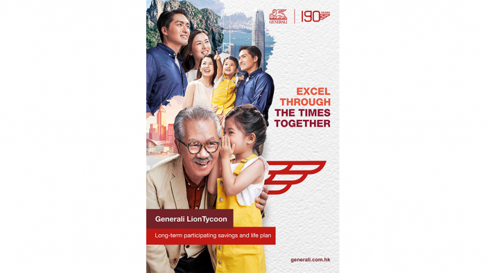 Generali Continues To Excel Through The Times With Customers Through First Hong Kong Brand Film