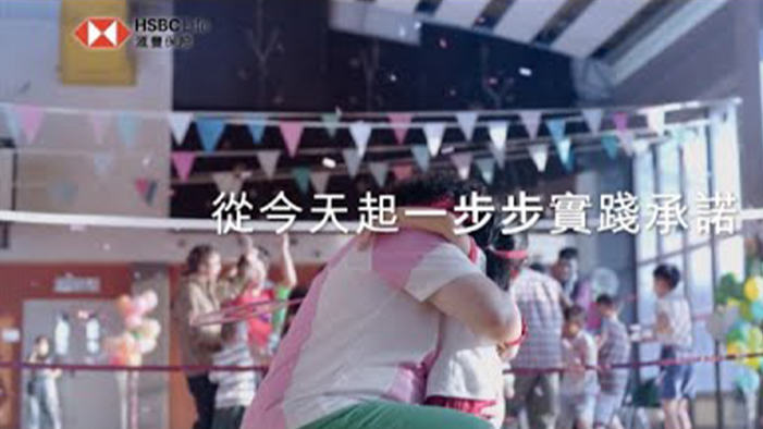 HSBC Life launches HSBC Life Well+ by encouraging everyone to make every day count