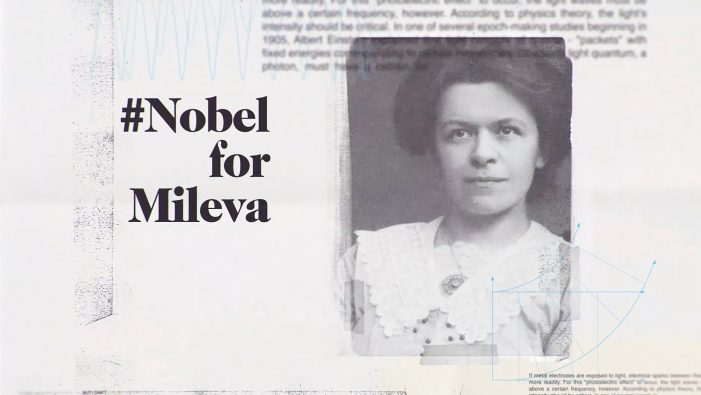 March 8: International campaign demands Nobel Prize for Einstein's first wife