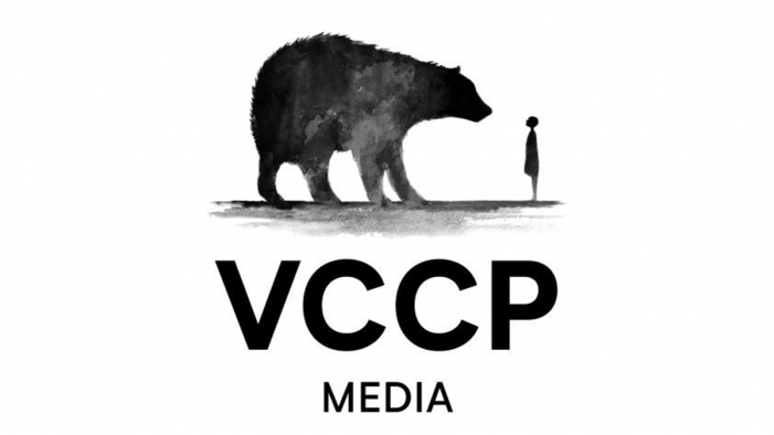 VCCP MEDIA Wins Global Media Planning And Buying Tender For DE MONTFORT UNIVERSITY (DMU)